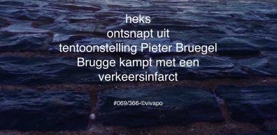 #069:366-©vivapo